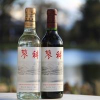 【冬季限定】冬はゆっくりワインはいかが?1組様につき1本ワインサービスプラン【1泊2食付】