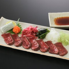 【和牛会席】 旬の滋味と和牛の饗宴 グルメ満喫プラン
