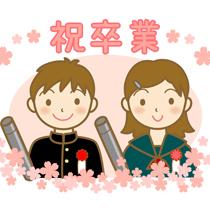 【〜卒業おめでとう〜】卒業旅行応援<カラオケ90分>無料特典付!楽しい思い出づくりに♪