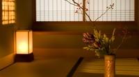 鶴仙渓の渓谷美を望む坪庭付客室【和室】:◇食事場所おまかせ