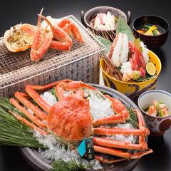 ◆特選蟹懐石◆活蟹&旬の味覚コース【タグ付き活蟹1杯】