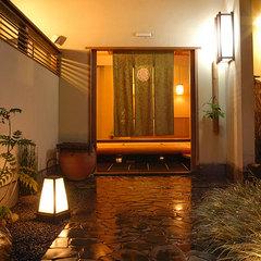 【連泊】ゆっくりと温泉宿で休日を・・・