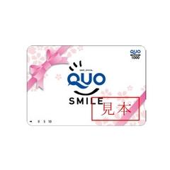 【QUOカード1000円分付】出張便利プラン(朝食バイキング無料サービス)