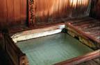 山の温泉で湯つたりのんびりプラン 1泊2食付き