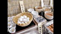 【お手軽プラン】ビジネス利用にオススメ☆天然温泉で疲れを癒そう♪(夕朝食付)