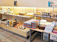 カップル&女子旅にオススメ☆彡2種類の夕食が楽しめるよくばりプラン♪(夕朝食付)
