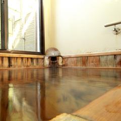 【気ままに一人旅♪】口コミ高評価★天然温泉100%の湯でのびのび温泉三昧♪《貸切風呂無料》
