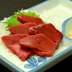【秋冬旅セール】でお得! 湯西川の味覚『鹿刺し』に舌鼓♪【名物料理】
