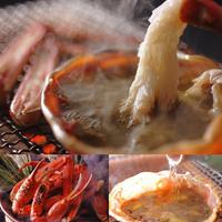 【感謝祭・第3弾】和牛も幻のエビも人気の特別料理<<すべて半・額>><美味少量> 間人活ガニづくし