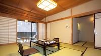 【禁煙】山水閣 本館 和室 1間 バス・トイレ付