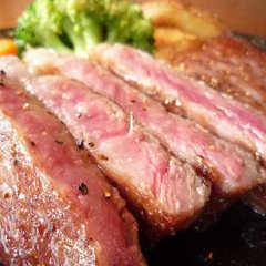 ◆特選◆雫石和牛ステーキを堪能!「ステーキ会席満喫プラン」