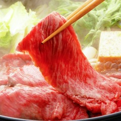 【3/1〜4/20迄★平日料金20%OFF!!】とろける肉と至福の時間♪「和牛☆すき焼き鍋プラン」