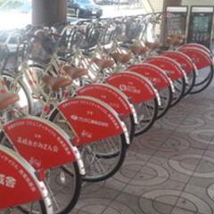 高崎満喫♪◇高崎のコミュニティサイクル『高チャリ』☆公共貸出自転車で散策♪