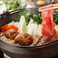 ◎【すき焼き】定番のすき焼きで和牛とお野菜のコラボを楽しむ1泊2食付【ひょうご再発見】