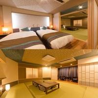 【楽天トラベルセール】6%OFF 客室&お料理グレードUP!【1日3室限定】☆