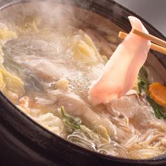 【幻の高級魚を食す旅】冬の贅沢♪本格◆くえ鍋コース◆プラン
