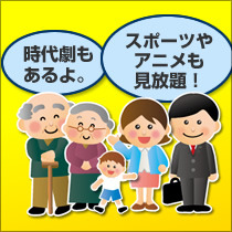 東横イン佐久平駅浅間口