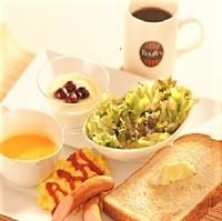 【早割28】早期予約でお得なプラン〜2ベッド2名利用〜<朝食あり>