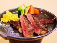 【一品料理「国産和牛のカットステーキ」付】1泊2食バイキング!夕食時飲み放題付