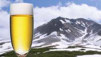 【春夏旅セール】60分飲み放題付き!生ビールに日本酒、サワーを好きなだけ♪