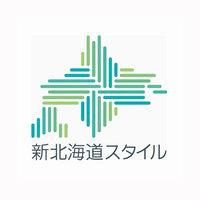 【北海道民限定】北海道応援!夏の特典付《天然ハッカ油スプレープレゼント!》