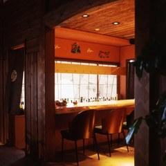 【秋旅】『お洒落なバーがあるよ♪』☆二人の特別な時をお酒と肴会席♪寄り添ってカウンターで【現金特価】