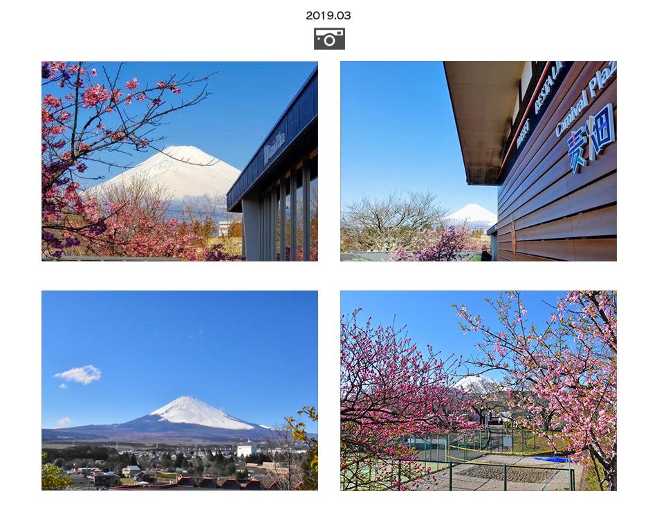 富士山写真201903