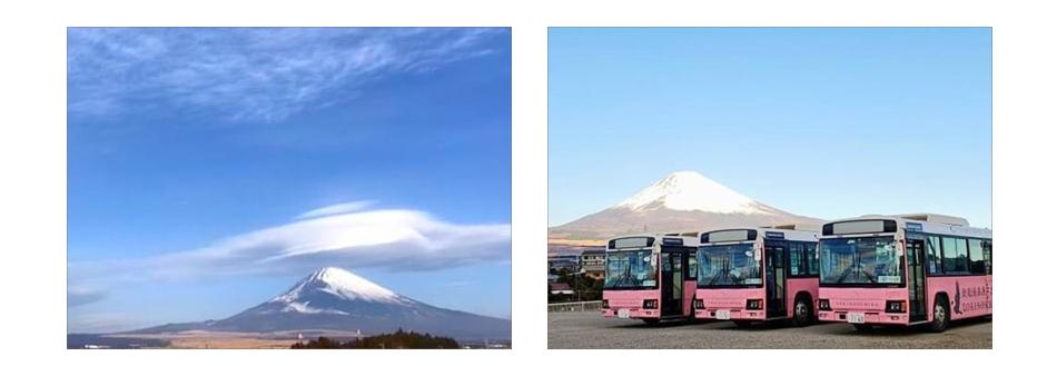 富士山写真02