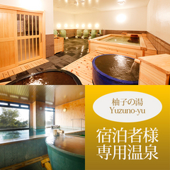 【金曜・日曜限定特典!】ビジネスや観光に☆素泊まり¥3,600〜♪