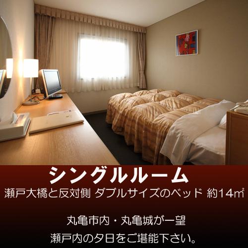 オークラホテル丸亀 image