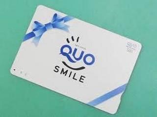 和室シングルルーム ♪うれしい【 QUOカードの料金1000円分を含むプランです 】♪