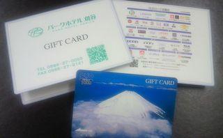 ★1000‐QUOカード付ビジネスマンプラン☆ビュッフェスタイル【朝食付】シングル!