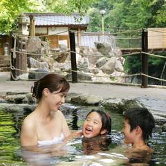 全員集合!『ご家族やグループで賑やかに大部屋満喫プラン』♪〜四季の露天風呂を堪能〜