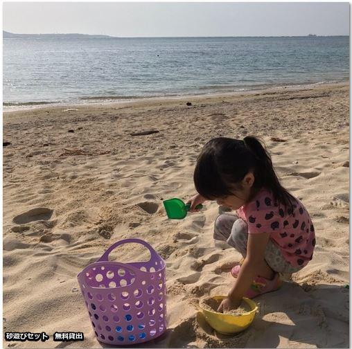 【初旅♪赤ちゃん♪砂遊びデビュー♪】沖縄の美しいビーチへワクワク歩いて♪海近☆砂遊びセット無料貸出!