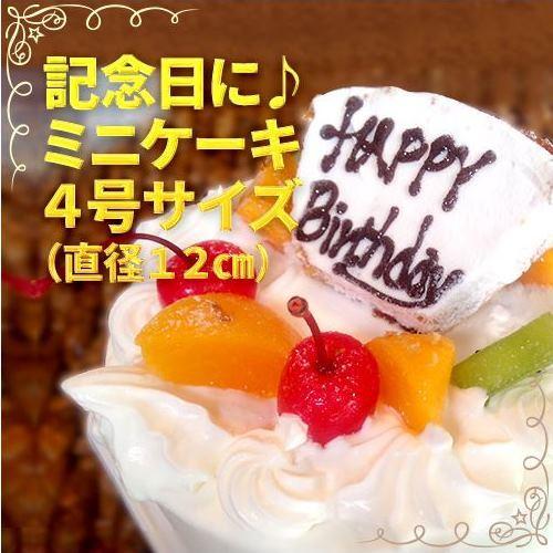 【記念日】小さなケーキ付♪大切な人と過ごす特別な時間♪隠れ家コテージで癒しのひと時を♪