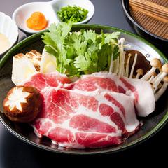 【9月限定◆スペシャル(お得)】ご夕食はブランド豚<ワイン豚>のしゃぶしゃぶ会席♪