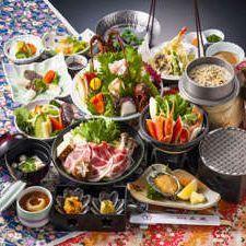 ◆宴三昧◆ 贅沢ぷらん!量質共に満足!庭園側客室!
