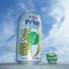 三ツ星★★★輝く『Orion麦職人』沖縄きたならこのビール♪《缶ビール2缶付》