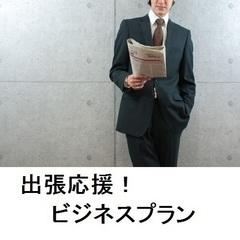 ◇出張達人◇【素泊り】QUOカード3000円付【ビジネス】石垣(八重山)STAY♪