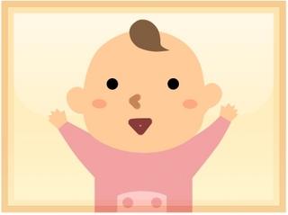 【赤ちゃんお泊りプラン】 〜ママをサポート!おむつバケツもあって安心♪〜