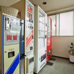 【ポイントアップ】泊まるだけでポイントGet☆駅近!本厚木駅から徒歩約3分♪素泊まり