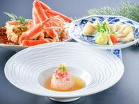 【味覚】食の王国「福井」旬の味覚の取り入れた料理長おまかせ♪気まぐれ会席プラン