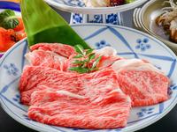 【味覚】モモ肉とロースを合わせて150g♪厳選和牛のすき焼き会席プラン