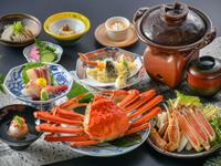 【冬の味覚】蟹と野菜の天ぷら盛り合わせ&茹でずわい蟹丸ごと一杯&蟹鍋付きの旬味万菜♪基本会席プラン