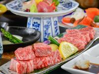 【味覚】モモ肉とサーロインを合わせ150g♪厳選和牛のサイコロステーキ会席プラン
