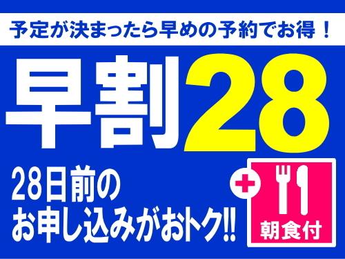 リッチモンドホテル福島駅前 image
