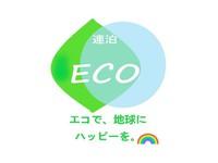 エコプラン◇お掃除なしで地球に優しい◇小倉駅北口から徒歩2分◇WIFI完備