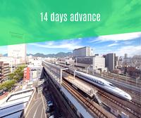 【早割★WEB限定】14日前までのご予約ならこちらのプラン◇小倉駅北口から徒歩2分◇WIFI完備