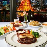 【東京タワーの夜景とディナーを愉しむ】ラグジュアリーダイン&ステイ