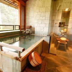 【人気No1・ミシュラン2015掲載】迷ったらコレ♪客室露天風呂から川のせせらぎを、湯河原満喫プラン